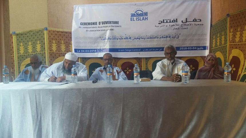 """جمعية الإصلاح للأخوة والتربية تستنكر اقتحام شرطة نواكشوط مقرها وتعتبر """"أمر إخلائه مجرد استيلاء على مبنى بالقوة"""""""