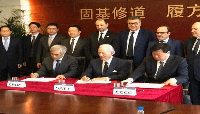 """التوقيع في بكين على مذكرة تفاهم تتعلق بمدينة """"محمد السادس طنجة تيك"""""""