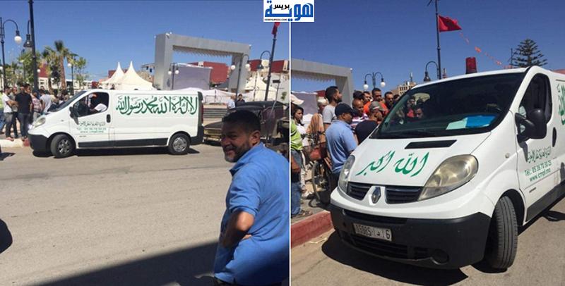 """شرطي يوقف جنازة ليقيد مخالفة لسيارة نقل الأموات بداعي عدم احترام علامة """"قف"""" (صور)"""