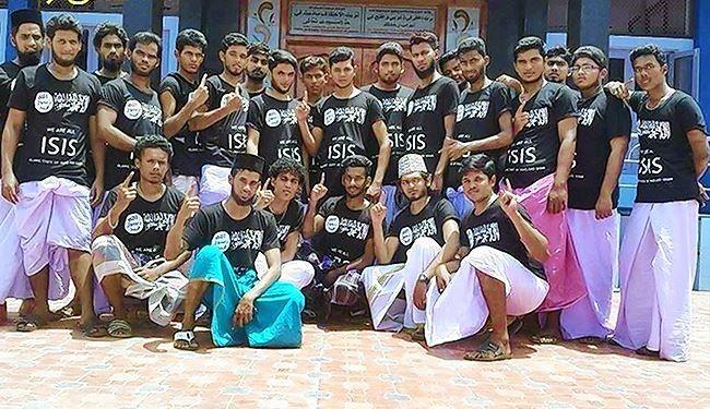 """داعش يعلن قيام """"ولاية الهند"""""""