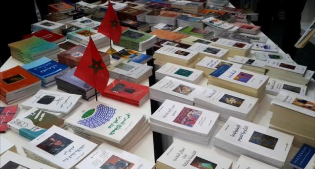 وزارة الثقافة والاتصال: دعم 577 مشروعا في مجالات النشر والكتاب