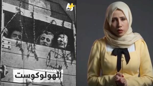 الجزيرة توقف اثنين من صحافييها أنتجا مقطعا عن الهولوكوست والإعلام السعودي يعتبر ذلك تغزلا بإسرائيل