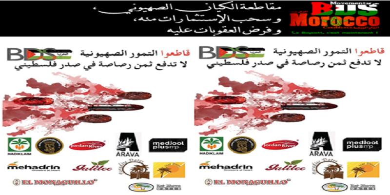 """""""السعدية الولوس"""" ل""""هوية بريس"""": 20 ماركة لتمور إسرائيلية على موائد المغاربة ووزير الفلاحة قال لنا لايمكن أن نراقب كل مايدخل للبلاد"""