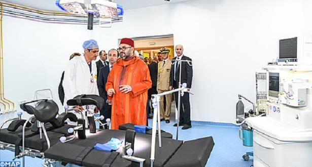 الملك محمد السادس يدشن بالرباط مركزا طبيا للقرب-مؤسسة محمد الخامس للتضامن