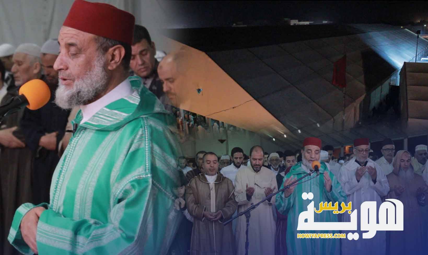 الشيخ مصطفى غربي يؤم آلاف المصلين بمصلى التروايح حي الإنبعاث بسلا