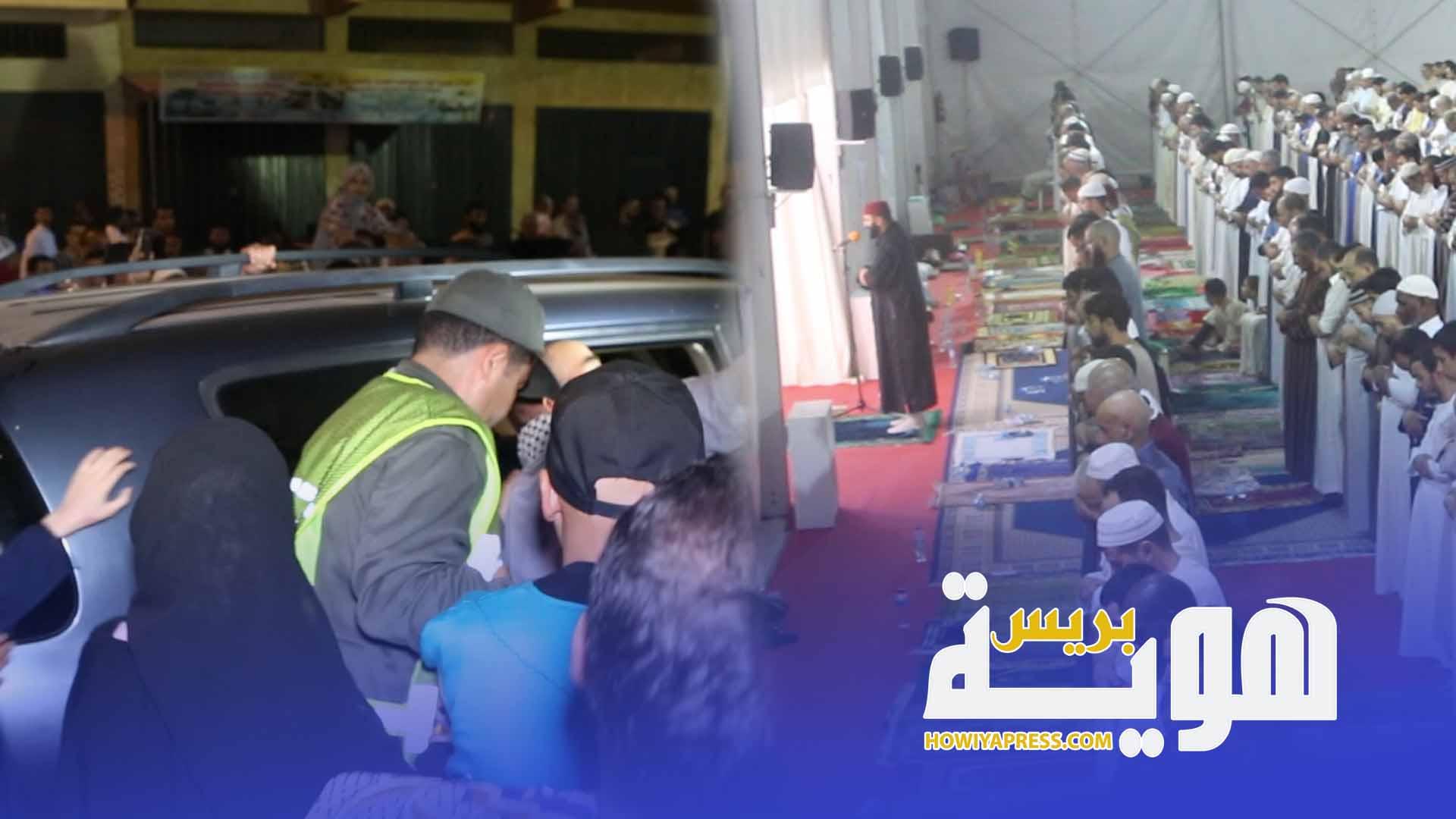 شاهد لحظة مغادرة الشيخ الكرعاني لمصلى التراويح بحي الإنبعاث واحتفاء الناس به