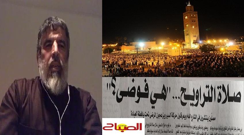 """فيديو.. د. رشيد نافع ردا على مقال جريدة """"الصباح"""": قالوا عن التراويح فوضى؟!!!"""