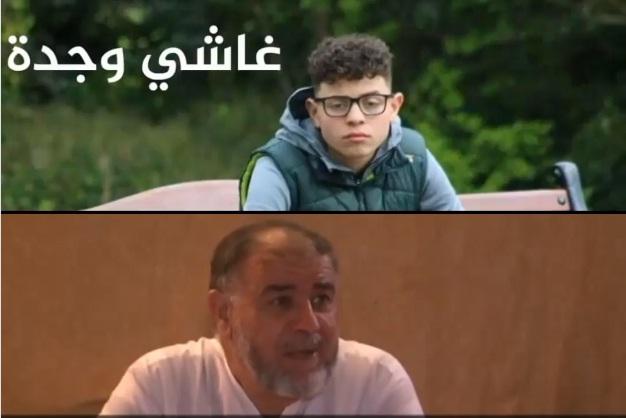 فيديو.. تعليق الشيخ نهاري على اغتيال الفتى المغربي عزام الركراكي من طرف عنصريين بإيرلندا