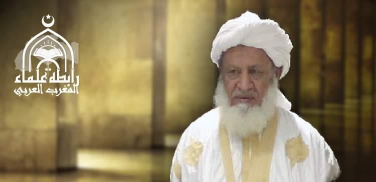 """وفاة الشيخ محمد الأمين بن الحسن بن عبد القادر الشنقيطي رئيس """"رابطة علماء المغرب العربي"""""""