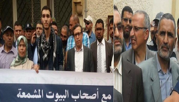 """اللجنة الوطنية للتضامن مع أصحاب البيوت المشمعة تدين """"استمرار تشميع بيوت مواطنين مغاربة"""""""