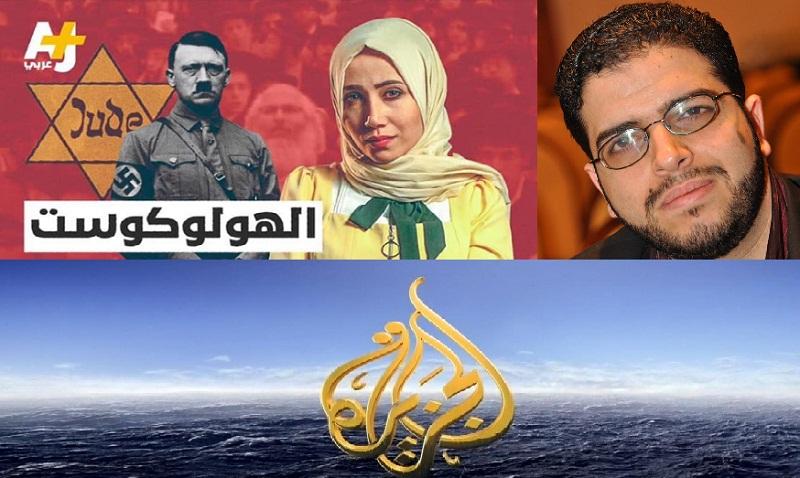 ابحيص: قناة الجزيرة قامت على فكرة أنها رواية الشعوب وصوت الذين لا صوت لهم.. واليوم تهرب من المعركة ذاتها