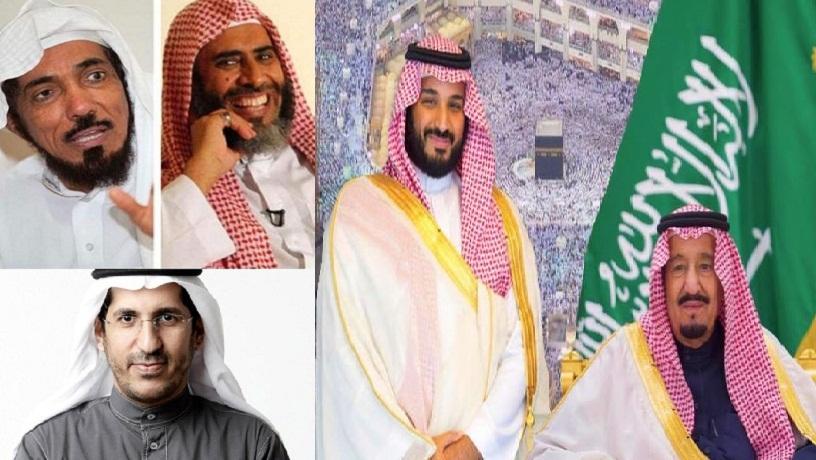 منتدى مسلمي أوروبا مسلمون يطالب العاهل السعودي بالعفو عن العلماء والدعاة