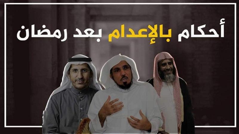 الاتحاد العالمي لعلماء المسلمين يطالب العالَم والعلماء بإنقاذ عدد من علماء الأمة من الإعدام