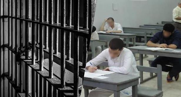 181 عدد الناجحين في امتحانات نيل شهادة البكالوريا بمختلف المؤسسات السجنية