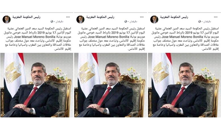 خطأ في الصفحة الرسمية لرئيس الحكومة يكشف اضطرابا في الموقف من قضية وفاة مرسي