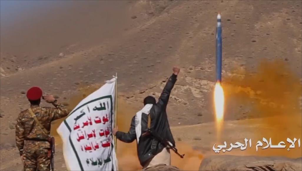 الحوثيون يعلنون تعطيل الملاحة بمطار جازان السعودي