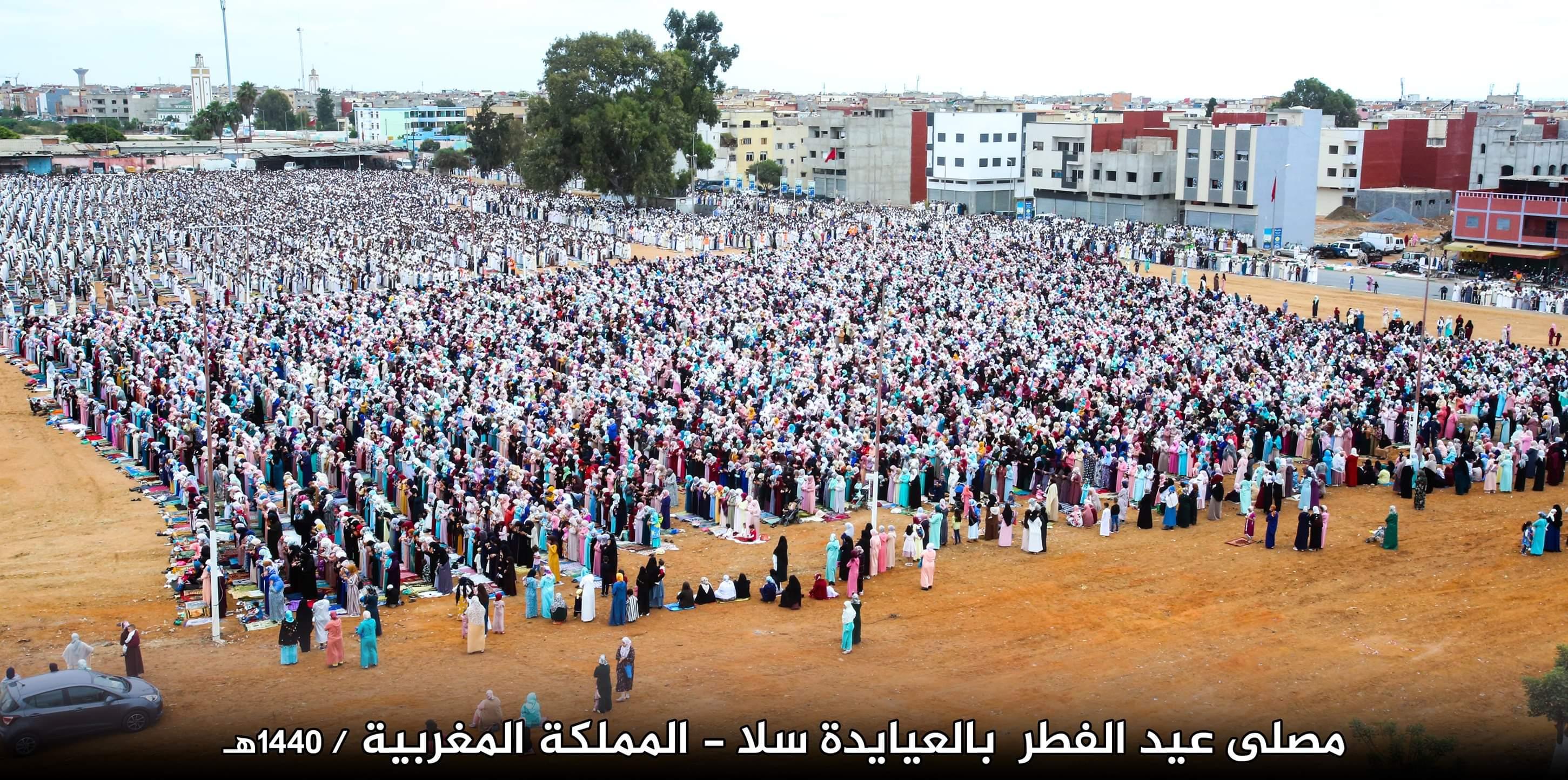 صور جميلة من أكبر مصليات العيد بمدينة سلا