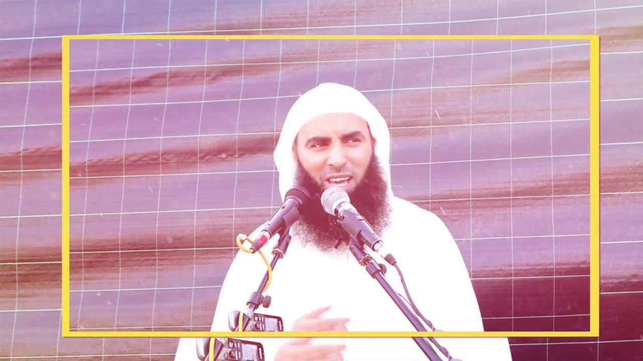 فيديو.. أسْفة على الأخلاق - الشيخ إبراهيم بقلال