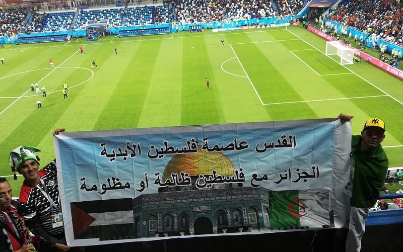 """صورة.. الجمهور الجزائري يتضامن مع فلسطين في مدرجات """"كان 2019"""" بمصر"""