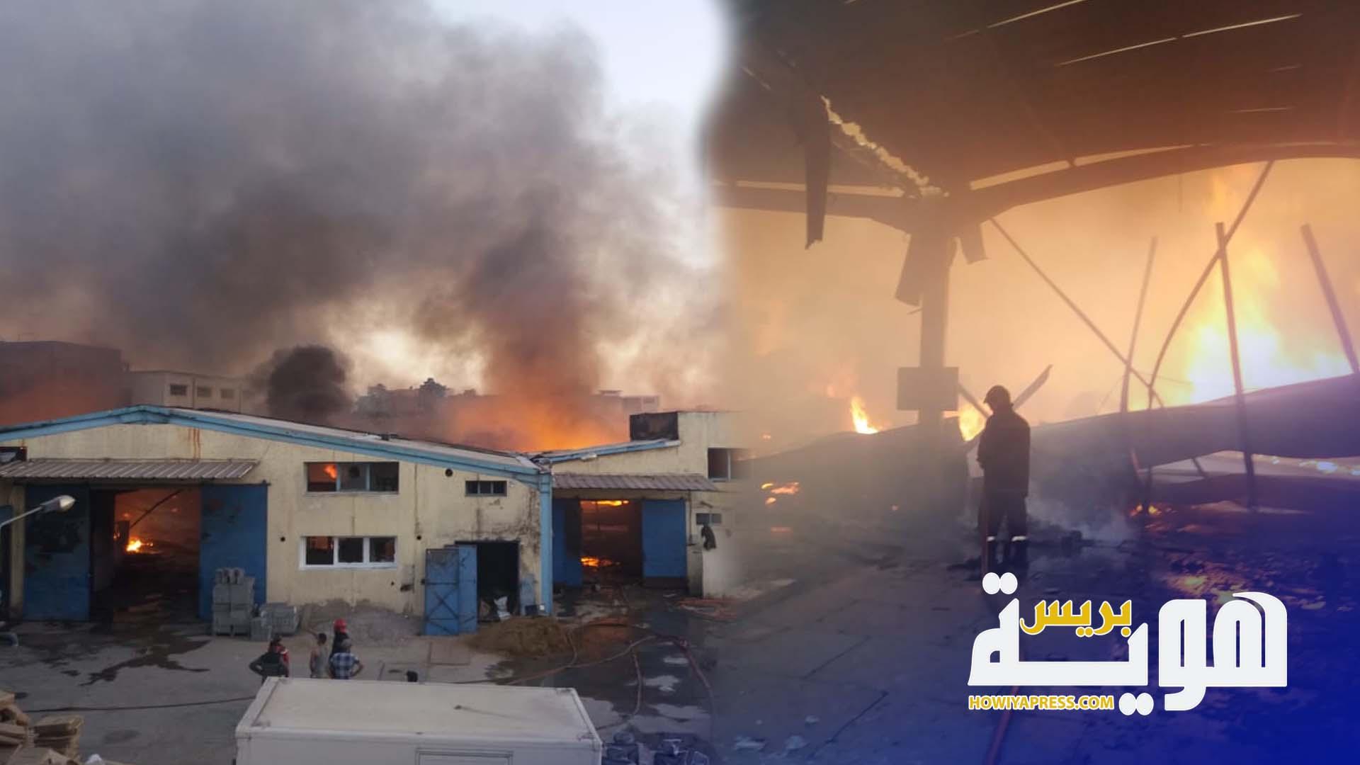 شاهد اشتعال حريق ضخم بأحد معامل الحي الصناعي حي الرحمة بمدينة سلا
