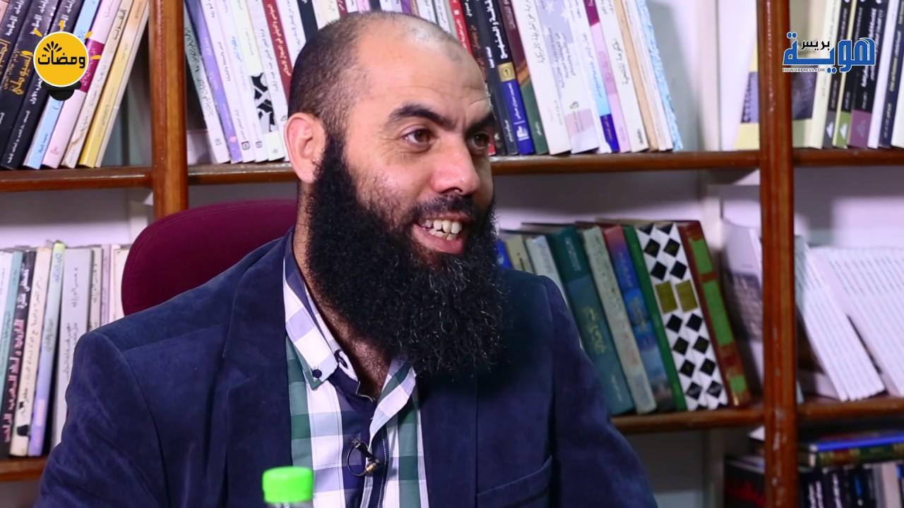 فيديو.. توجيهات للشباب - ذ. ياسين العمري