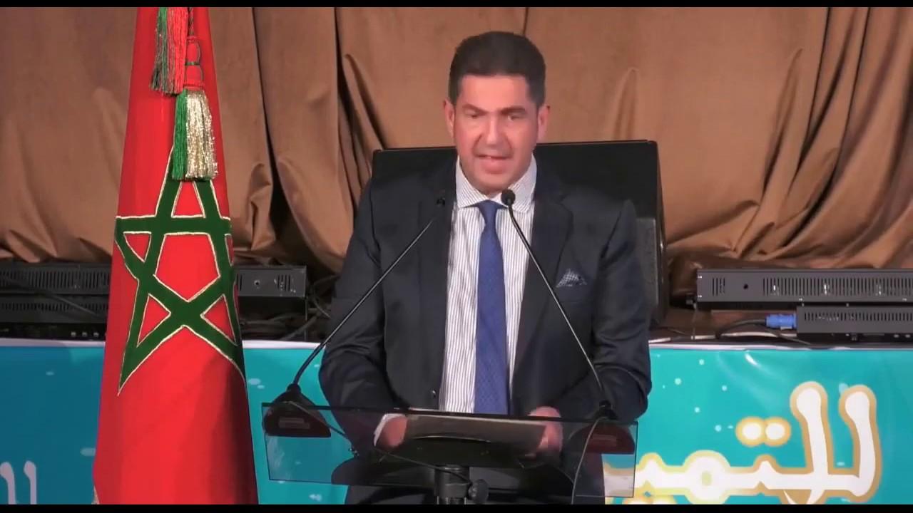 البنك الدولي يخصص 500 مليون دولار لدعم قطاع التربية بالمغرب