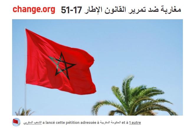 """إطلاق عريضة لجمع التوقيعات تحت عنوان: """"مغاربة ضد تمرير القانون الإطار 17-51"""""""