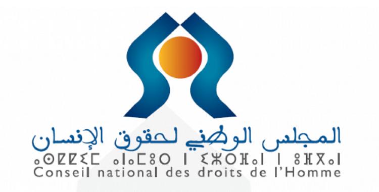 المجلس الوطني لحقوق الإنسان يصادق على مذكرة بخصوص تعديل القانون الجنائي