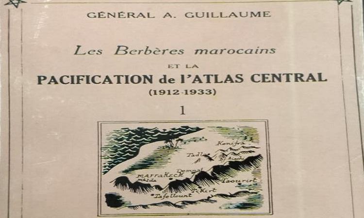 """مقدمة كتاب """"برابرة المغرب وتهدئة الأطلس المركزي 1913-1933"""" للجنرال كيوم"""