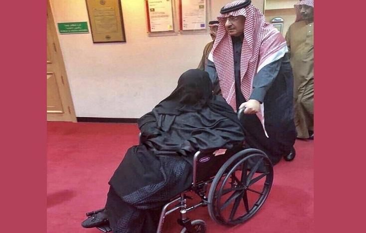 وفاة والدة ولي العهد السعودي السابق الأمير محمد بن نايف