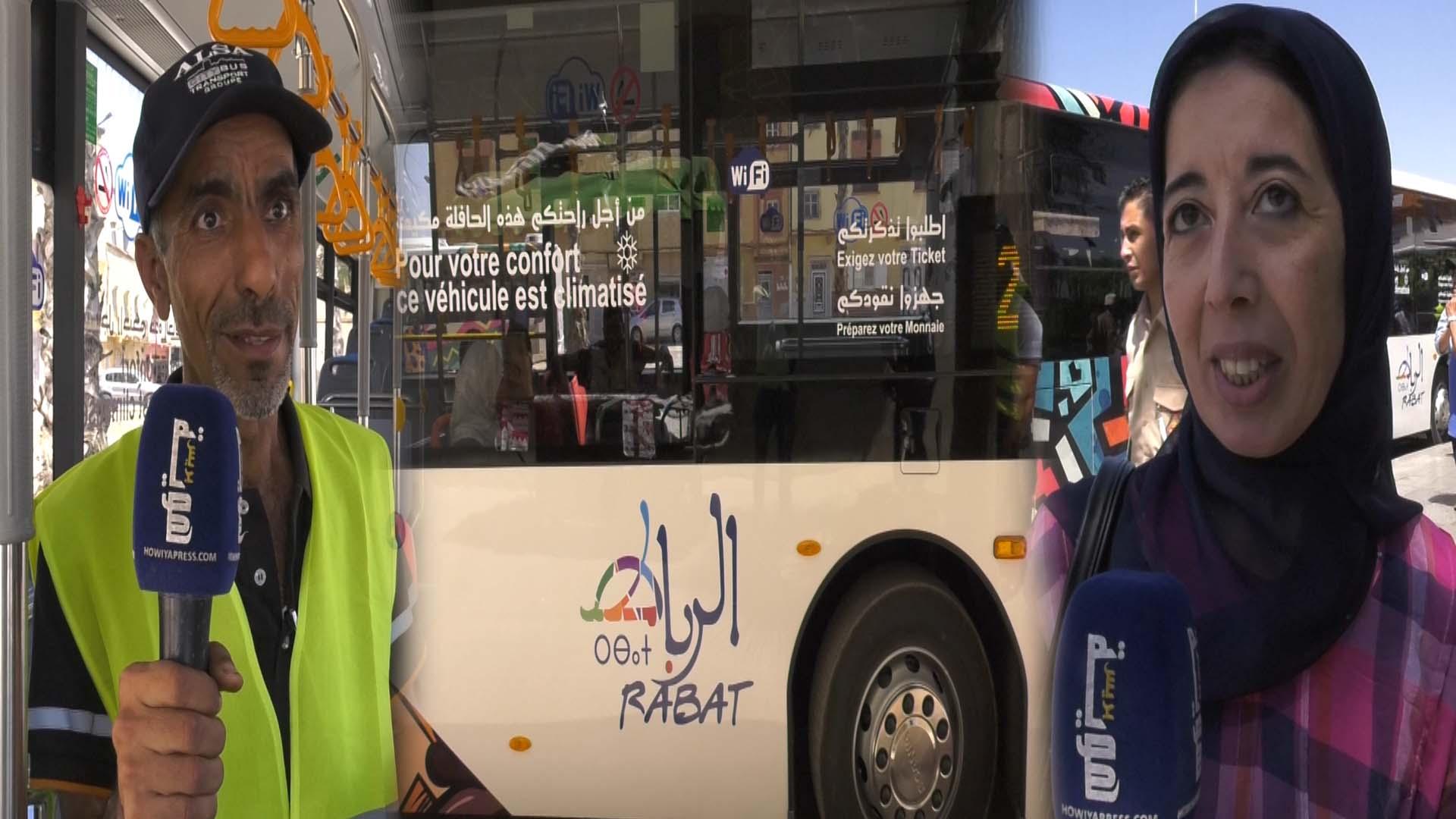 فيديو.. شاهد امتيازات ونظام العمل بالحافلات الجديدة في الرباط وسلا