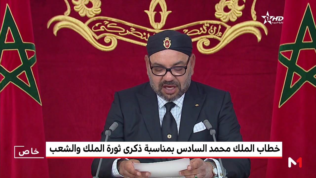 فيديو.. الملك محمد السادس يدعو للنهوض بالعالم القروي وضواحي المدن