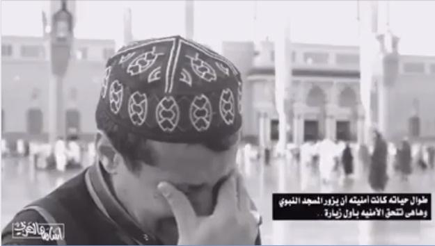 مقطع مؤثر.. حاج كانت أمنيته أن يزور المسجد النبوي ويحس بالقرب من النبي صلى الله عليه وسلم