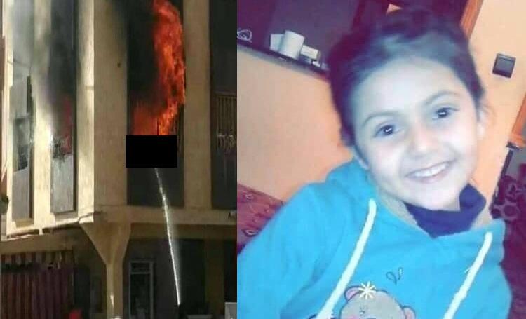 """تحقيق وزارة الداخلية يبرئ رجال الوقاية المدنية من تهمة التأخر المفضي لموت الطفلة """"هبة"""" حرقا"""