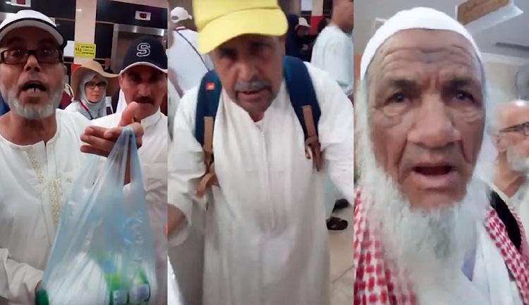 فيديو.. حجاج مغاربة بمكة يشتكون من عدم صلاحية الأكل وسوء خدمة الفنادق (2019)