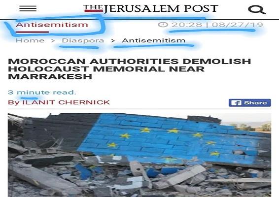 """""""جيروزاليم بوست"""" تعتبر هدم نصب الهولوكوست في المغرب """"جريمة معادية للسامية"""" من قبل سلطات الدولة المغربية"""