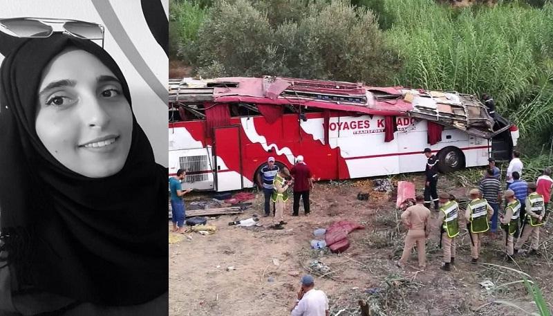 وفاة الطالبة جيهان صياد الحاصلة على دبلوم سلك الهندسة شعبة البيولوجيا في حادث انقلاب حافلة الركاب قرب تاونات