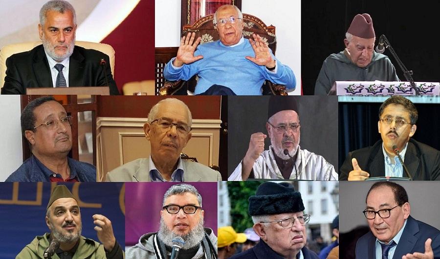 مناهضو فرنسة التعليم بقيادة بنكيران وامحمد خليفة يرفضون القانون الإطار 17-51 ويدعون الشعب المغربي للتصدي له