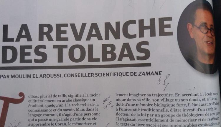 """""""فرنسة التعليم"""" ليست سوى معركة جديدة للـ""""الطُّلبة"""" عند الفرانكفونيين؟!"""