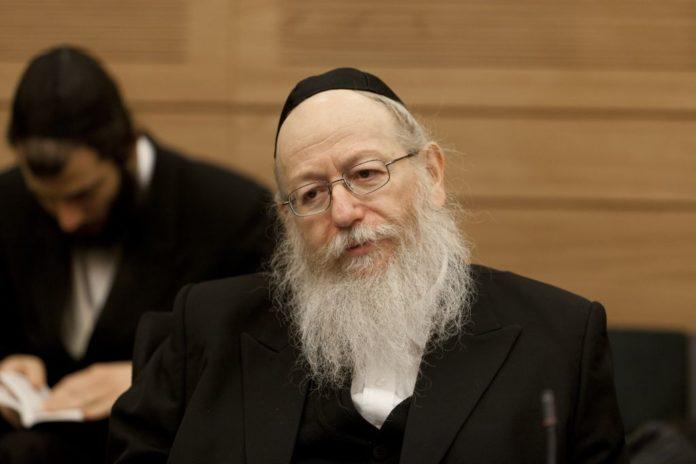 بسبب معتقداته الدينية.. وزير الصحة الإسرائيلي يرفض مصافحة نظيرته الفرنسية