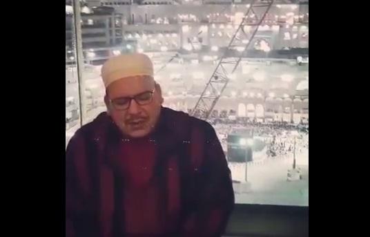 فيديو.. تلاوة (آيات من سورة الفتح) من رحاب المسجد الحرام للشيخ عمر القزابري