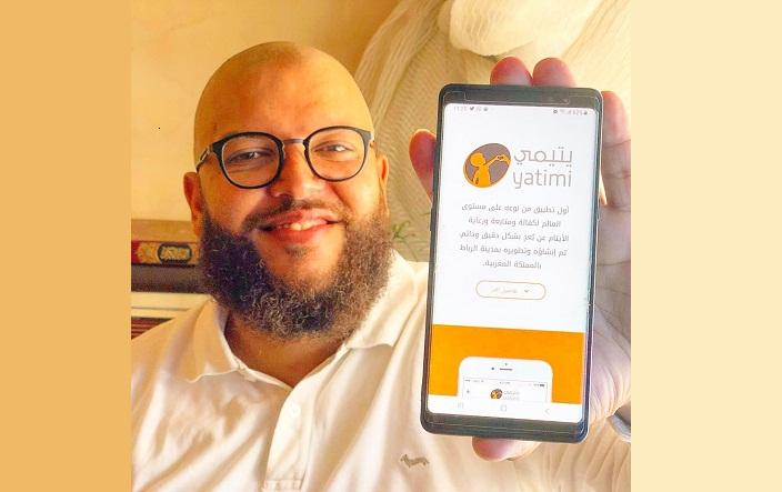 """إطلاق مشروع يتيمي """"Yatimi.com"""".. أول تطبيق على مستوى العالم لكفالة وخدمة ورعاية الأيتام"""