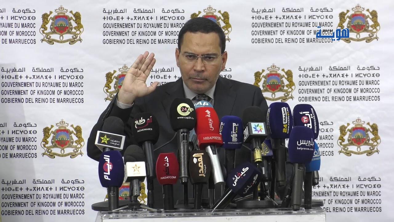 فيديو.. الخلفي: المغرب بقيادة الملك سجّل موقفا حازما في إدانة الهجمات التي استهدفت أرامكو