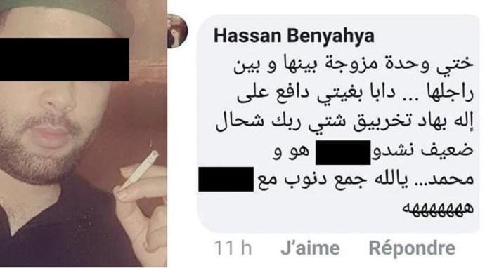 حملة فيسبوكية للمطالبة بتوقيف الملحد ماريو بتهمة سبّ الله والرسول والإساءة إلى الدين