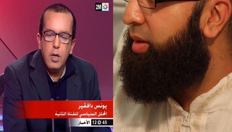"""رئيس تحرير """"الأحداث المغربية"""" الذي سبق وهاجم """"عيد الأضحى"""" يتقيأ من جديد ويرمي """"أصحاب اللحى"""" بـ""""العهر والفجور"""" والنفاق"""