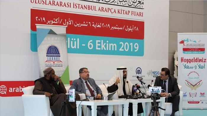 ندوة بإسطنبول: صناعة الغرب للفرقة بين العرب والأتراك أدى لانهيار المنطقة