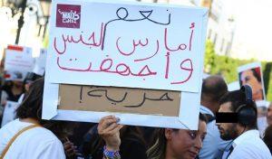 """صورة.. دعوات في فيسبوك لمحاكمة """"ابتسام لشكر"""" لرفعها هذه اللافتة"""