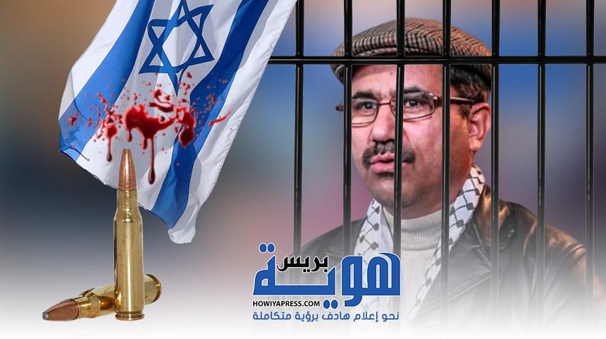 ويحمان.. عندما يهان حرس الحدود ويعنفون بسبب الحضور الصهيوني