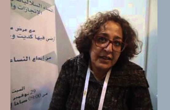 فاعلة حقوقية مغربية: (باركا) علينا من ثنائية حلال وحرام في حياتنا.. صراحة (عيينا منها)!!