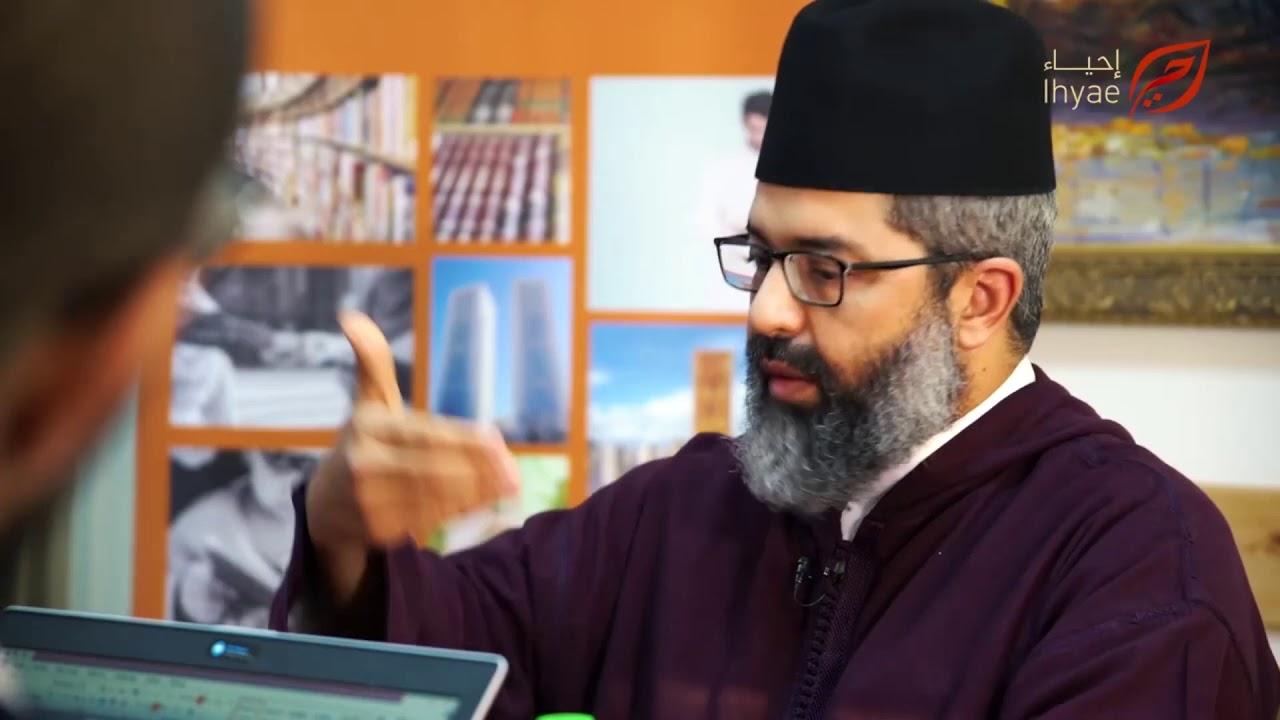 """فيديو.. ضبابية مصطلح """"الحرية"""" - د.البشير عصام المراكشي"""